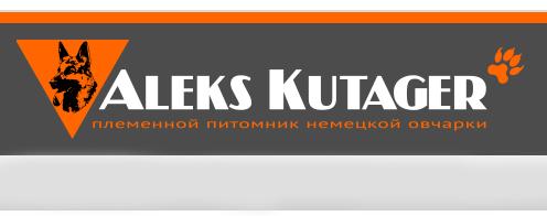 Aleks Kutager